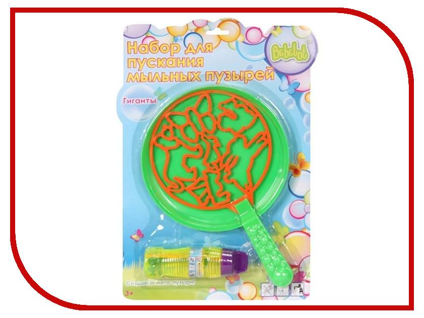 Игрушка Bebelot Гиганты 240ml BEB0401-007 игрушка для активного отдыха bebelot захват beb1106 045