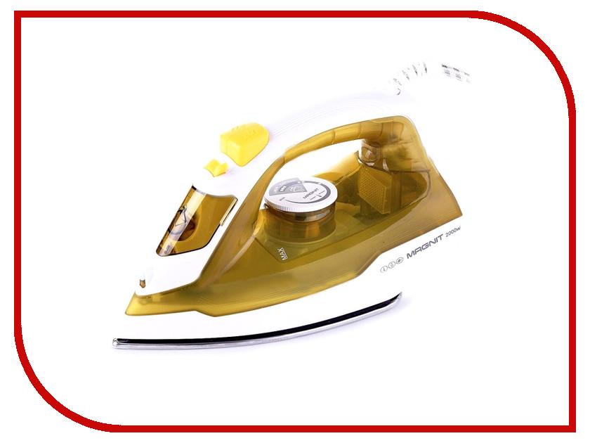 Утюг MAGNIT RMI-1950 Yellow-White gtb racing double servo radio tray for losi 5ivet