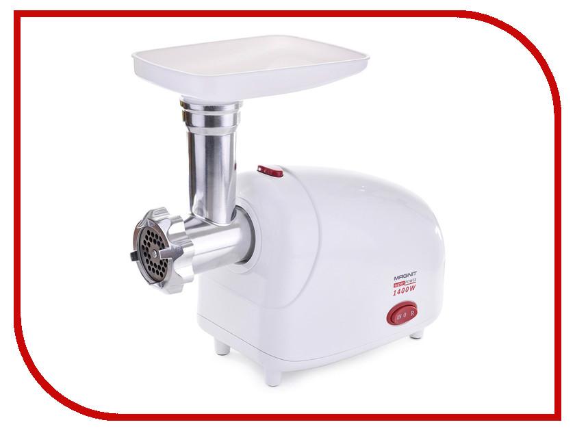 Мясорубка Magnit RMF-2796 White rmv 1623 magnit