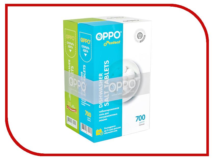 Комплект ОРРО Protect 700g + Nature 42