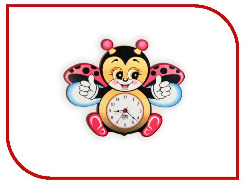Часы Ларец Чудес Алька Л16ЧСТ01