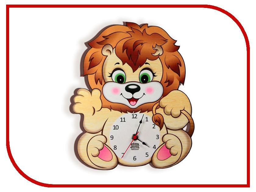 Часы Ларец Чудес Лёвушка Л16ЧСТ05
