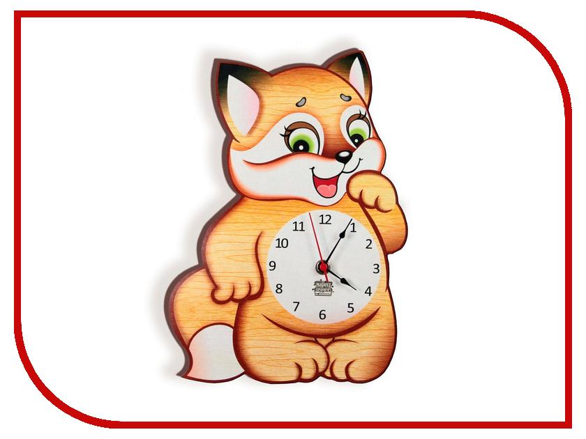 Часы Ларец Чудес Люся Л16ЧСТ06
