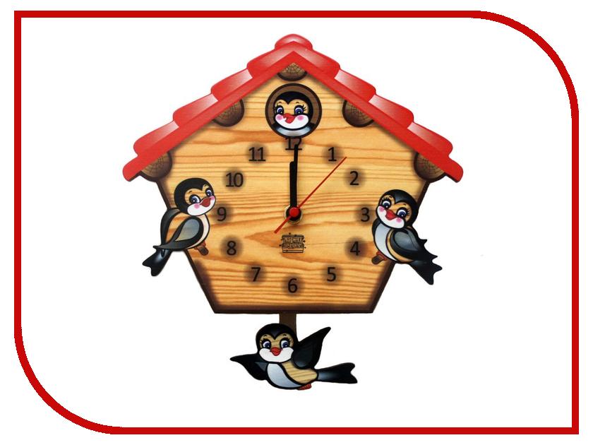 Часы Ларец Чудес Ласточкин дом Л16ЧМ01