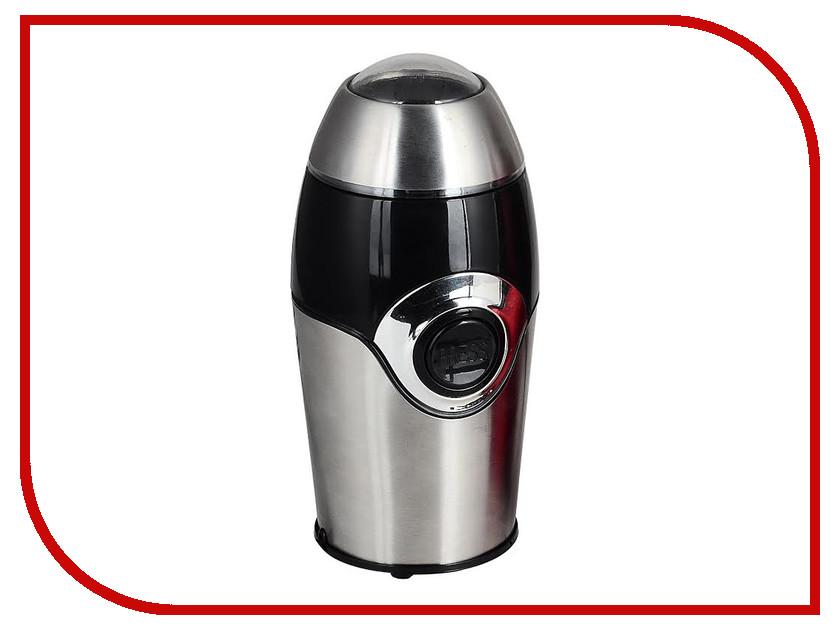 Кофемолка Добрыня DO-3704 погружной блендер добрыня do 2305 white