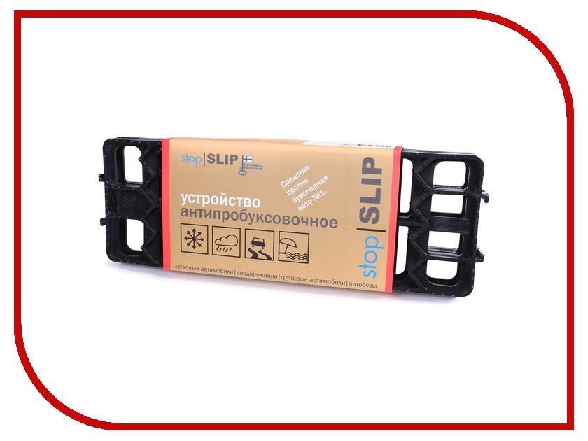 Цепи противоскольжения StopSlip Антипробуксовочное устройство 021804