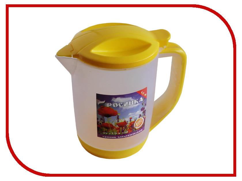 Чайник Росинка ЭЧ 1.2/0.8-220 Yellow