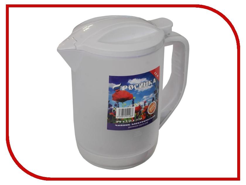Чайник Росинка ЭЧ 1.2/0.8-220 White