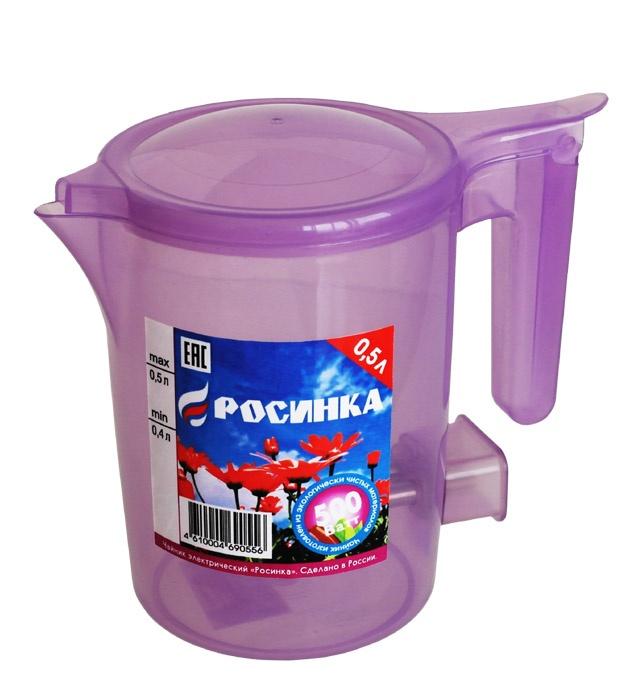 Чайник Росинка ЭЧ 0.5/0.5-220 Lilac