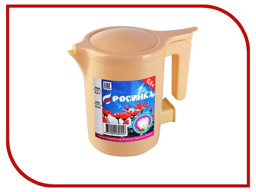 Чайник Росинка ЭЧ 0.5/0.5-220 Beige