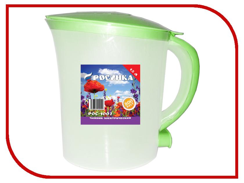 Чайник Росинка РОС-1002 Pistachio рос 76994