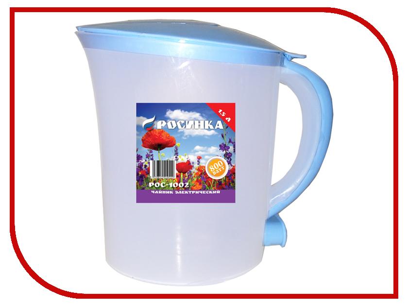 Чайник Росинка РОС-1002 Blue