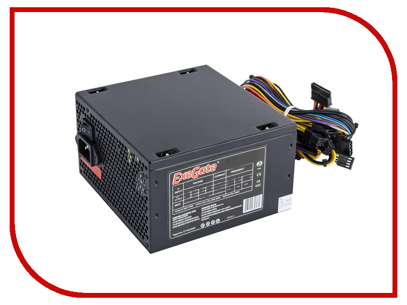 Блок питания ExeGate ATX-XP700 700W 259609 max 700w psu atx 12v gaming pc power supply 24pin pci sata atx 700 walt 12cm fan new computer for btc