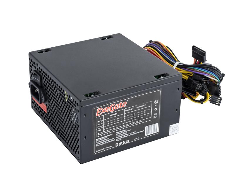 Блок питания ExeGate ATX-XP650 650W 259603