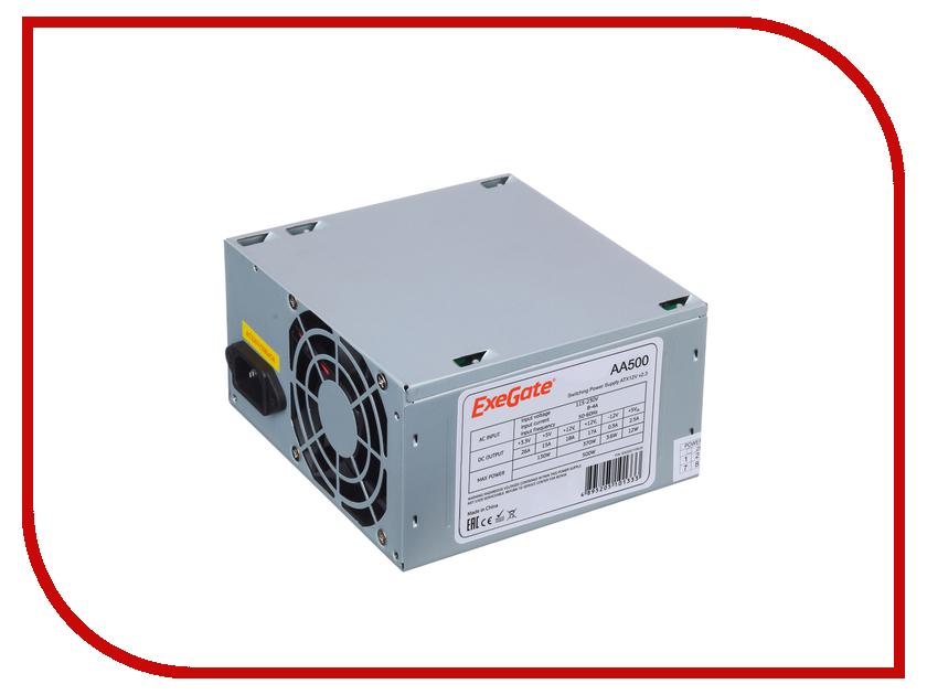Блок питания ExeGate ATX-AA500 500W 256711 блок питания exegate atx 450npx 450w 224733