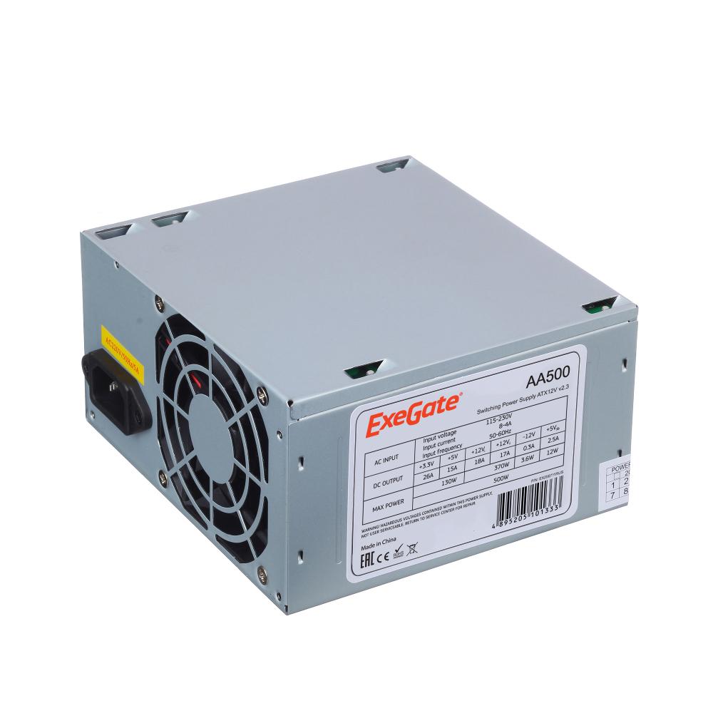 Блок питания ExeGate ATX-AA500 500W Grey EX256711RUS / 256711