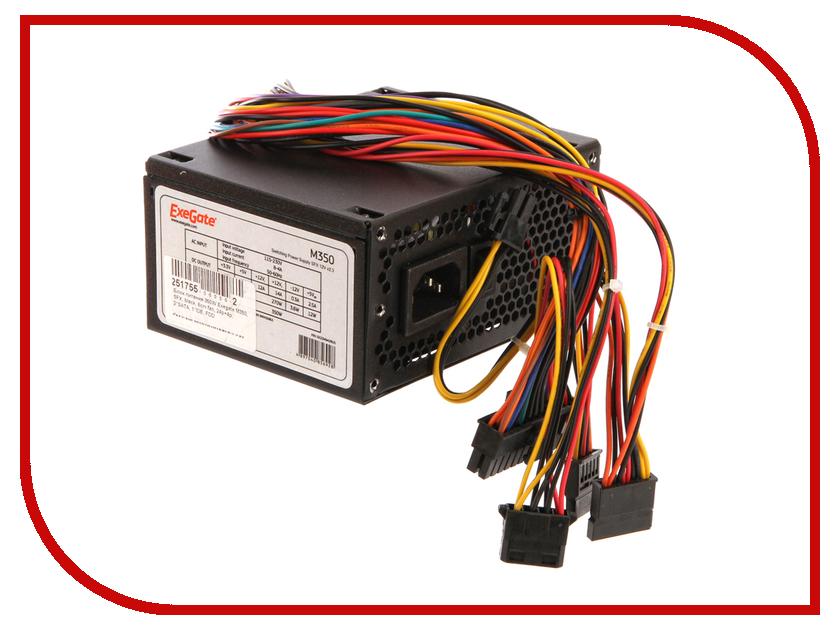 Блок питания ExeGate SFX-M350 350W 251755