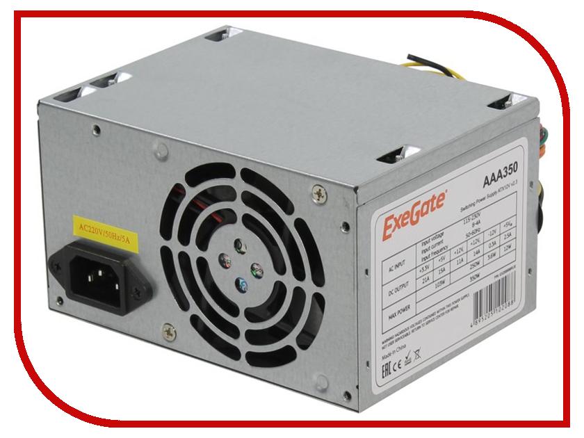 Блок питания ExeGate ATX-AAA350 350W 259589 блок питания exegate atx 450npx 450w 224733