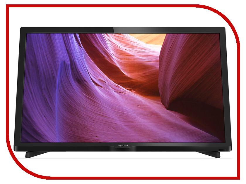 Телевизор Philips 24PHT4031 телевизор philips 55pus7809