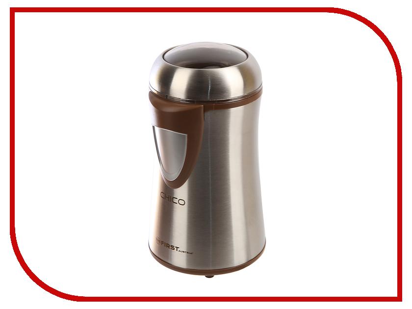 Кофемолка First FA-5485-1 first fa 5485 1 silver brown кофемолка