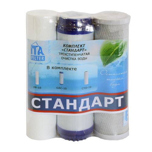 Комплект картриджей ITA Filter Стандарт