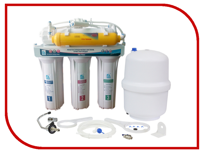 Фильтр для воды ITA Filter Онега-Осмос F10311-OS стационарный фильтр для воды ita filter онега умягчающий 5 ст