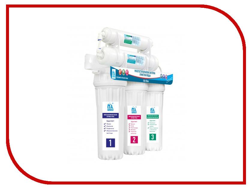 Фильтр для воды ITA Filter Онега-5ст-Антижелезо F10520-Fe стационарный фильтр для воды ita filter онега умягчающий 5 ст