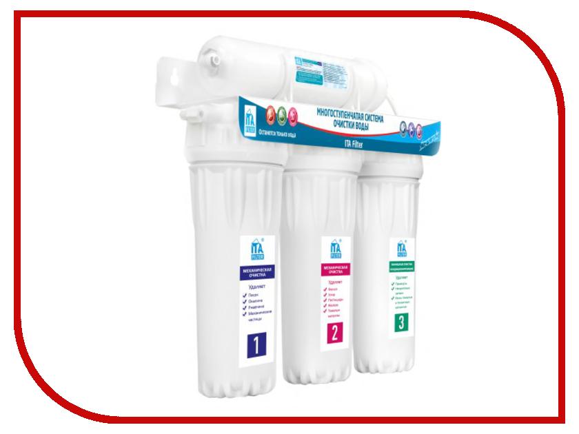 Фильтр для воды ITA Filter Онега-4ст-Антижелезо F10411-Fe