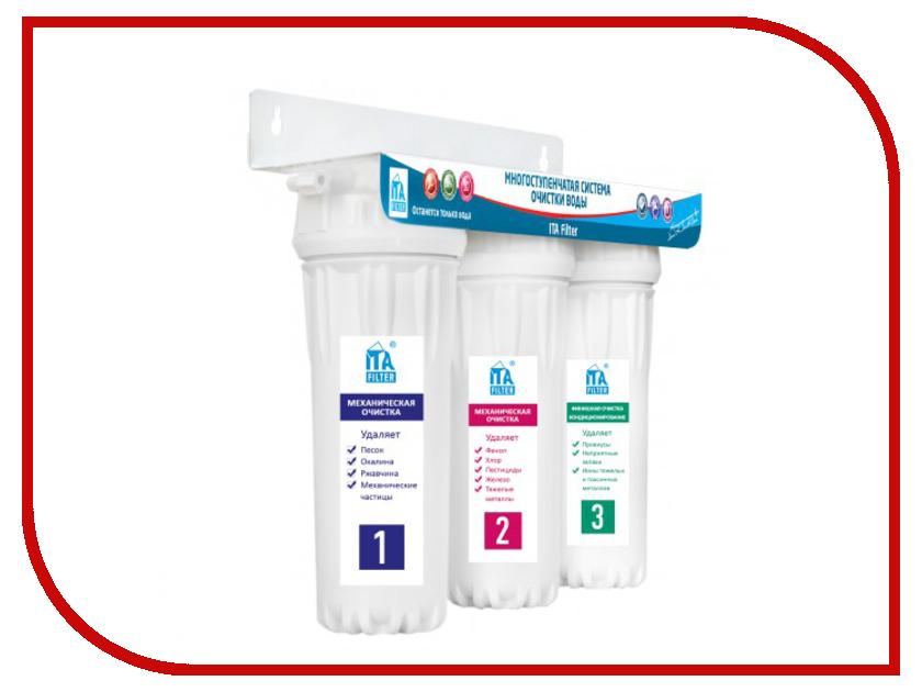 Фильтр для воды ITA Filter Онега-3ст-Антибактериальный F10311