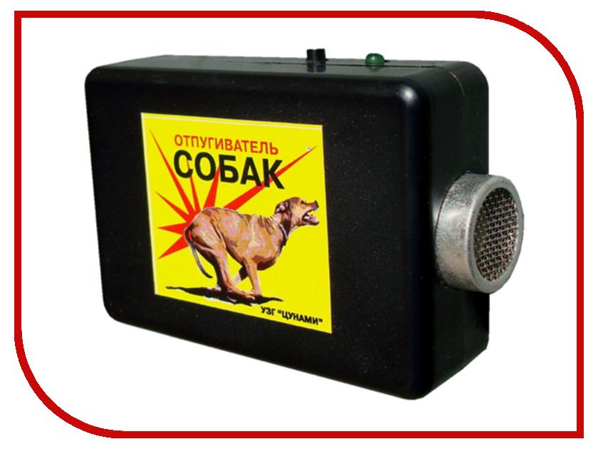 Средство защиты от собак Цунами ультразвуковой отпугиватель от Pleer