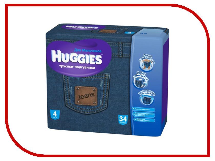 Подгузники Huggies Jeans 4 9-14кг 34шт для мальчиков