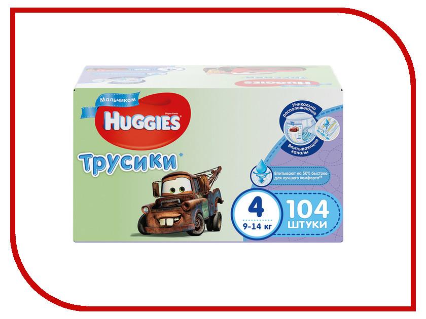 Подгузники Huggies трусики для мальчиков 4 (9-14 кг) 104 шт