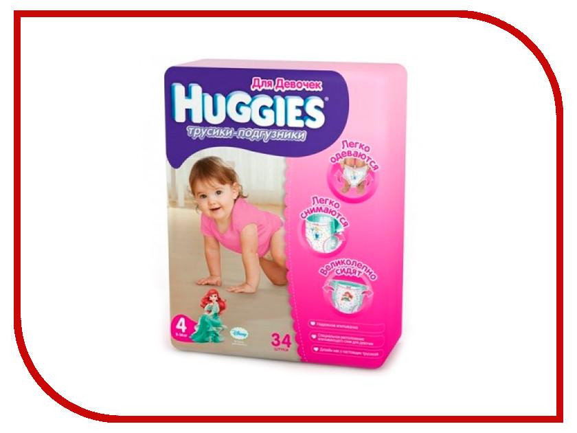 Подгузники Huggies Little Walkers 4 9-14кг 34шт для девочек