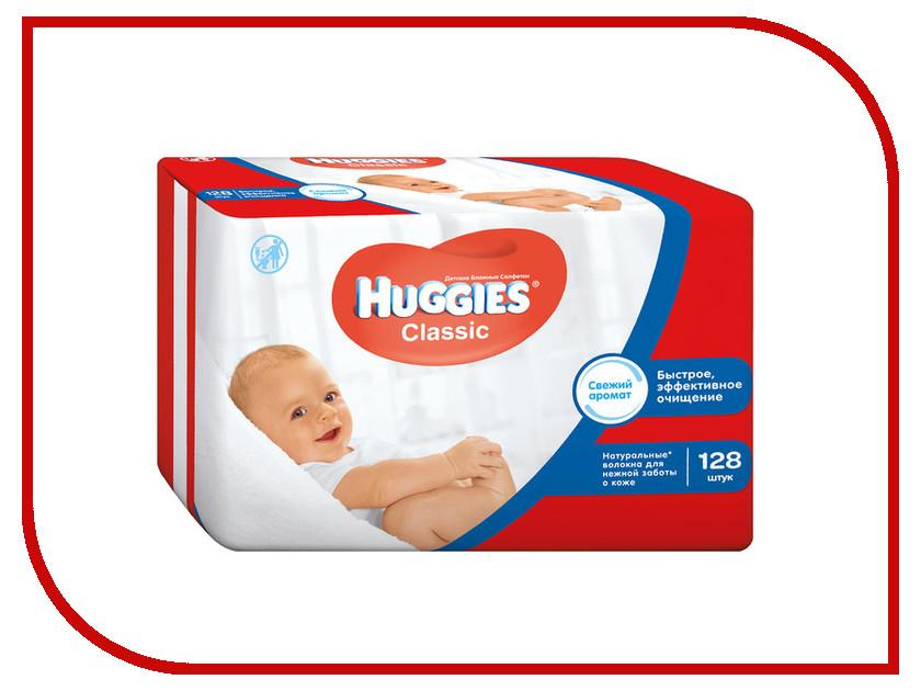 Салфетки Huggies Classic 128шт