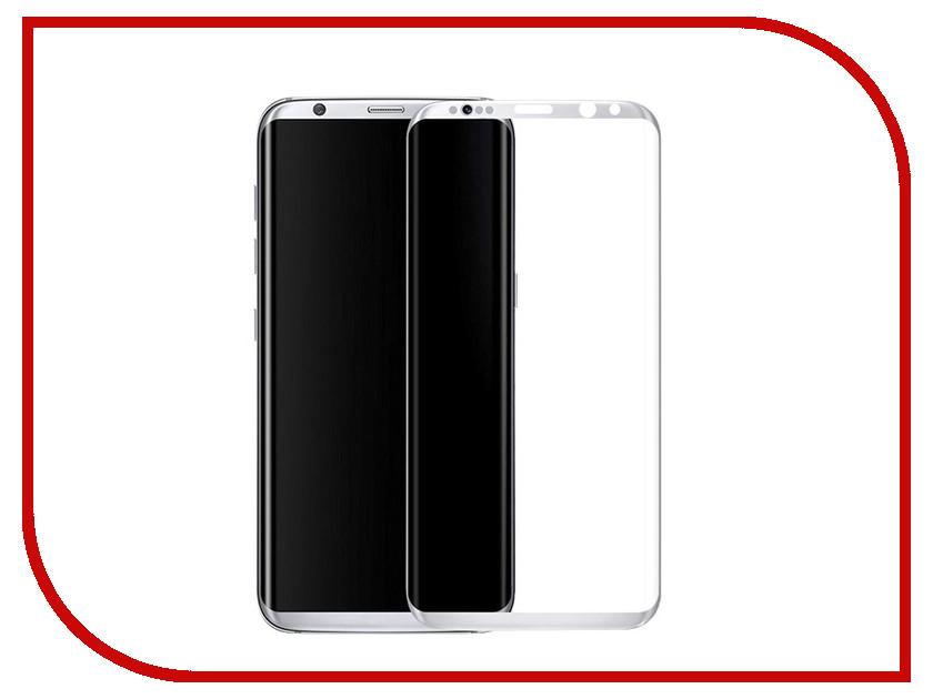 Аксессуар Защитное стекло для Samsung Galaxy S8 Krutoff Group 3D Silver 20211 аксессуар защитное стекло samsung galaxy a7 2017 sm a720f krutoff group 3d white 20242