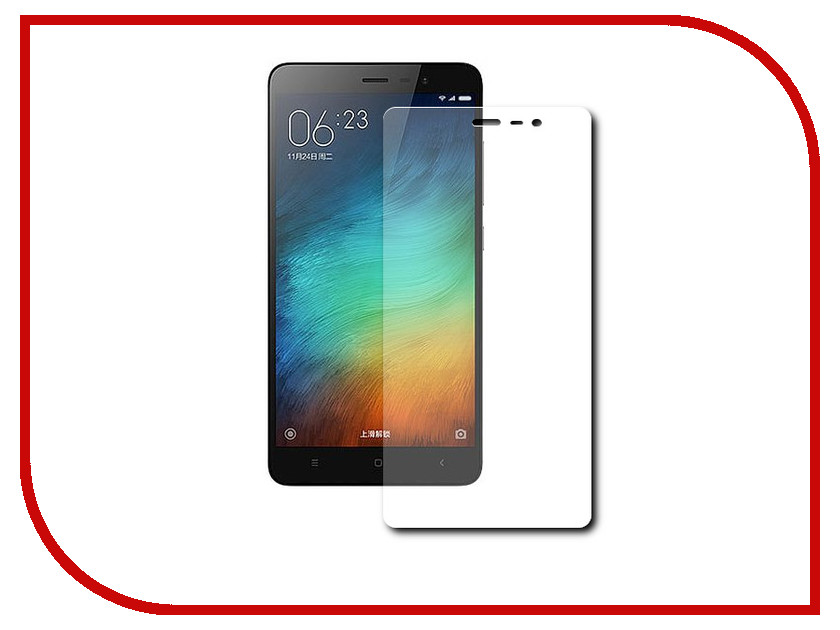 Аксессуар Защитное стекло Xiaomi Redmi Note 3 Krutoff Group 0.26mm 20307