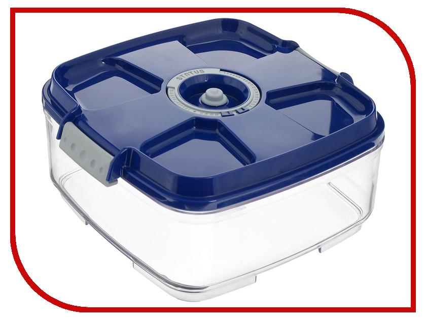 Вакуумный контейнер Status VAC-SQ-20 Blue