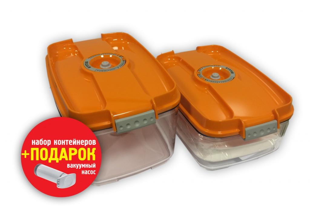 Набор вакуумных контейнеров Status VAC-REC-Bigger Orange