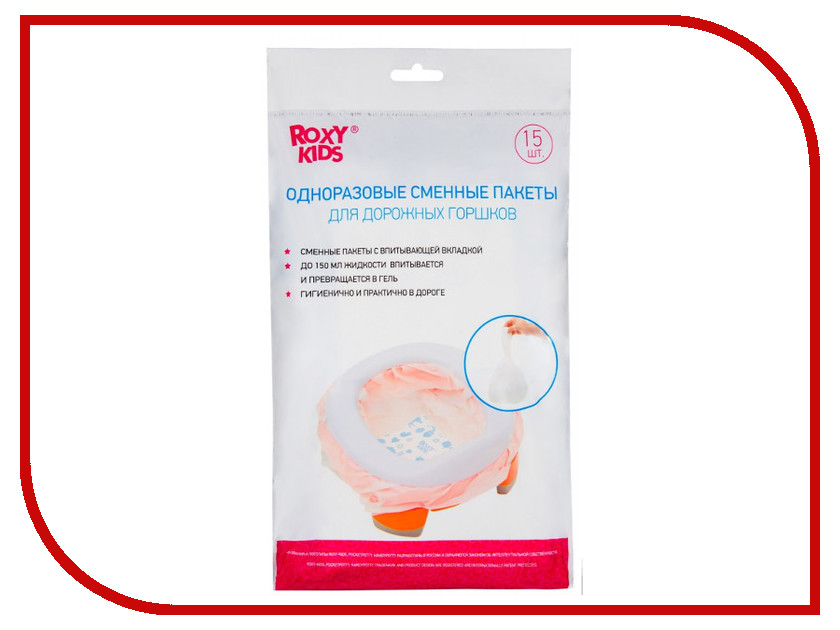 Сменные пакеты Roxy-Kids DS-245-S roxy kids одноразовые сменные пакеты roxy kids для дорожных горшков 35 шт уп