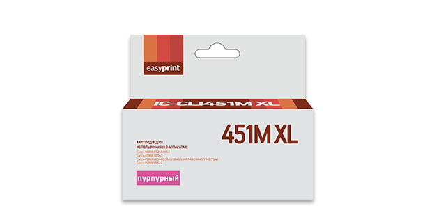 Картридж EasyPrint IC-CLI451M XL Magenta для Canon PIXMA iP7240/8740/iX6840/MG5440/5540/5640/6340/6440/6640/7140/7540/MX924 картридж t2 ccli 451c xl с чипом для canon pixma ip7240 mg5440 6340 mx924 пурпурный
