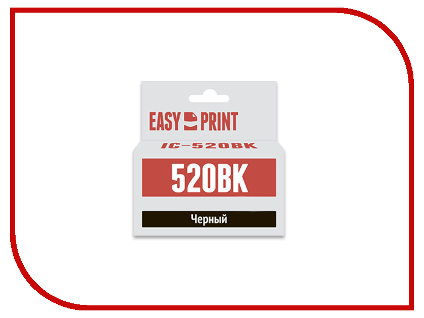 Картридж EasyPrint IC-PGI520BK Black для Canon PIXMA iP3600/4600/4700/MP540/620/980/MX860/870