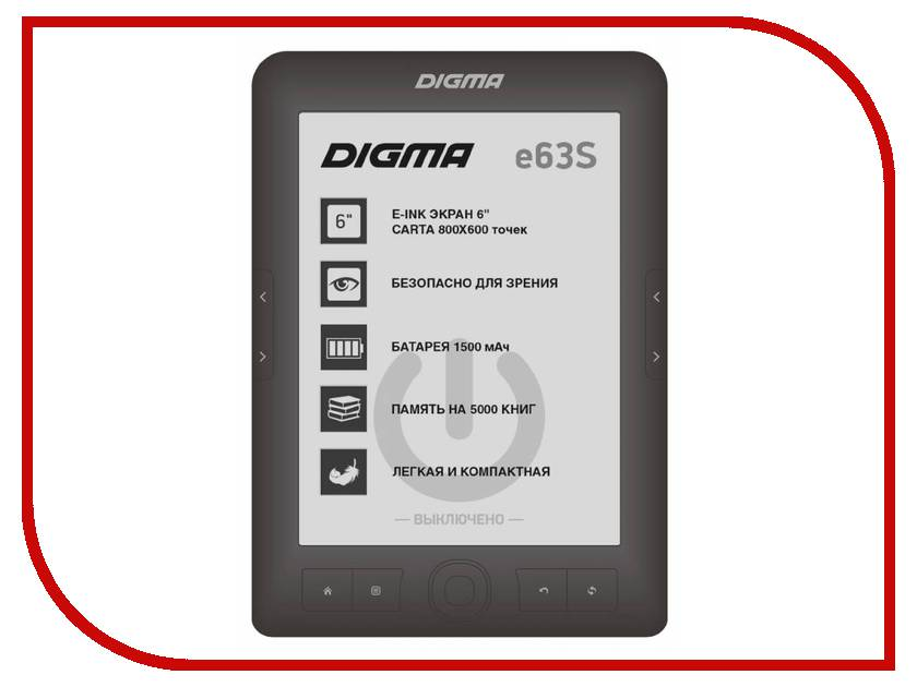 Электронная книга Digma E63S Dark Gray электронная книга digma e63s темно серый e63sdg