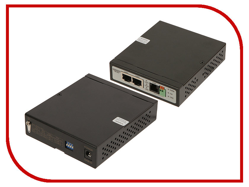 Удлинитель Ethernet Osnovo TR-IP2