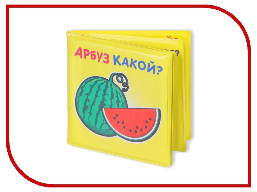 игрушка Yako M6226 игра yako y2942093