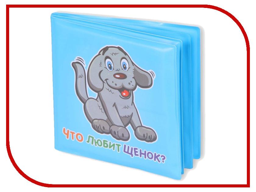 игрушка Yako M6227