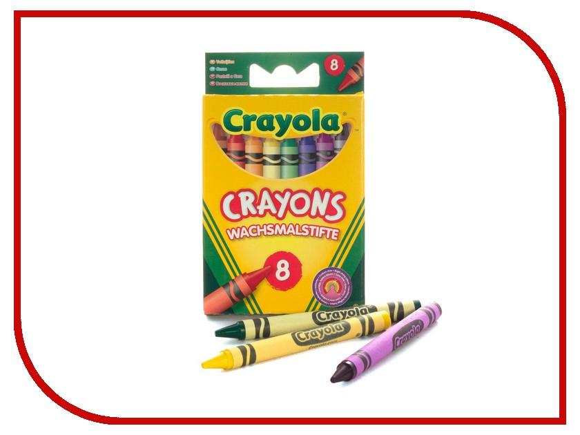 Восковые мелки Crayola 8шт 0008C