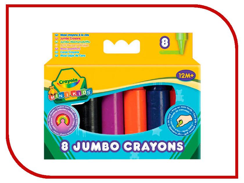 Восковые мелки Crayola 8шт 0080C crayola llc crayola oil pastels 28 color set set of 12