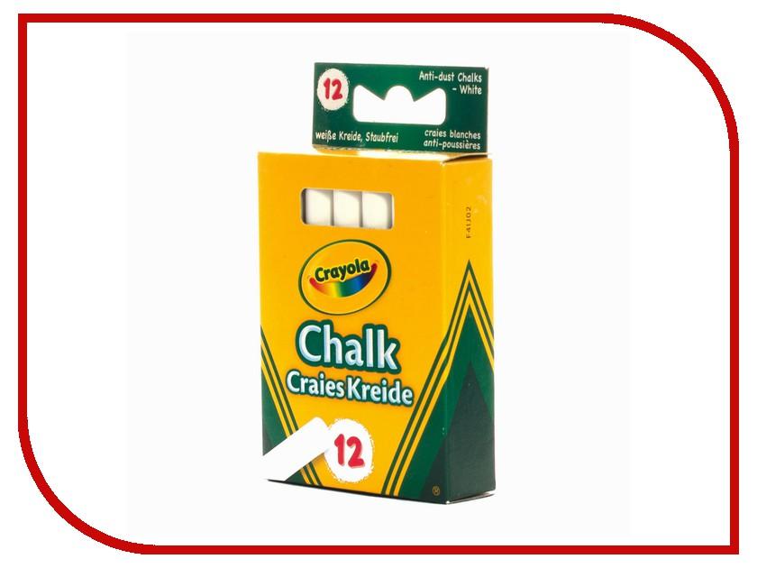 Набор Crayola Мелки 12шт 0280C