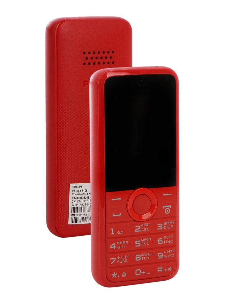 Сотовый телефон Philips E106 Xenium Red смартфон philips xenium v526 lte navy