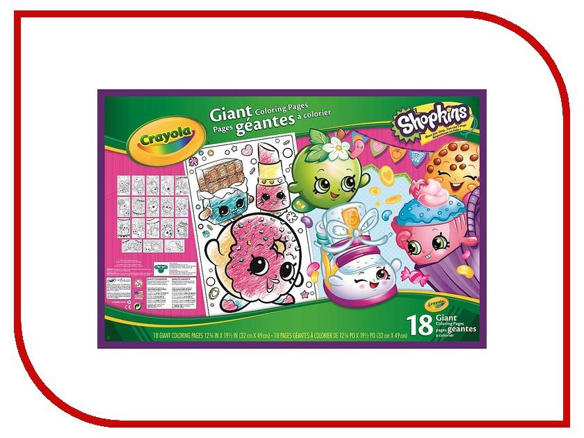 Набор Crayola Раскраска Shopkins 04-0252C